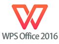 WPS Office 抢鲜版最新版
