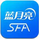 蓝月亮sfa新版本v2.1 安卓版
