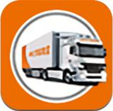 安能移动车线appv2.6.0 官网安卓版