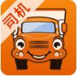 运满满司机版appv5.3.2 官网安卓升级版