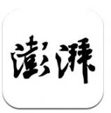 澎湃新闻v5.0.0