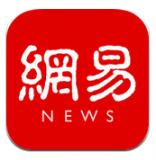 网易新闻APPv26.1