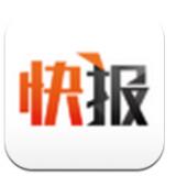 天天快报APPv3.3.0