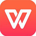 WPS Office 个人正式版最新版