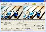 Digital Camera Enhancer图像处理软件