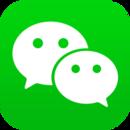 微信  安卓版v6.6.3