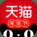 天猫 安卓版v7.4.1