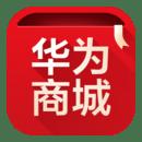 华为商城 安卓版v1.6.1.0