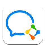 企业微信app最新版