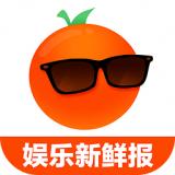 橘子娱乐APP 安卓版最新版