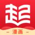 起点读书app 安卓客户端下载最新版