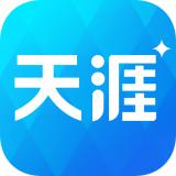 天涯社区APP安卓版下载最新版