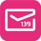 139邮箱app安卓版下载最新版