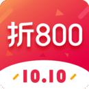 折800app(团购app)最新版