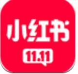小红书app (小红书手机版下载)最新版