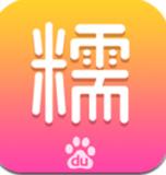 百度糯米app(手机版下载)最新版