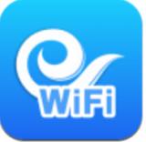 WiFi热点(天翼WiFi)最新版