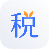 新个税管家app(个税软件)v1.0.0