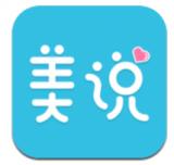 美说v1.3.6
