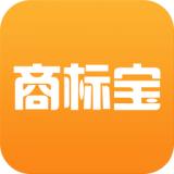商标宝(知识产权服务软件)v1.5.4