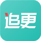追更小说(小说阅读app)v5.0.5