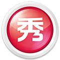 美图秀秀(图片处理软件)正式版V6.1.2.5