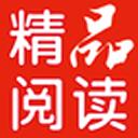 精品阅读网(手机阅读app)v2.7.1