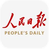 人民日报app(新闻阅读app)v6.3.3