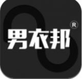 男衣邦v5.0.5
