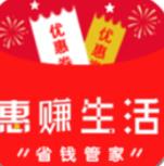惠赚生活v2.2.16
