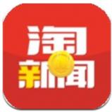 淘新闻v3.5.5.5