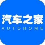 汽车之家(买好车,逛论坛)v10.0.0