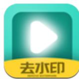 去水印短视频v1.3.0
