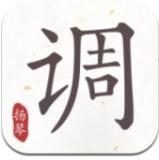 扬琴调音器v1.0.4