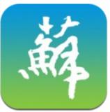江苏政务服务v4.4.3
